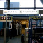 関西国際空港から桃園国際空港へ出発