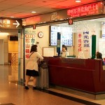 桃園国際空港から台北市内へはリムジンバスがお薦め