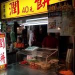 夜市巡り(4)台湾の夜は夜市に始まり夜市に終わる「寧夏路観光夜市」